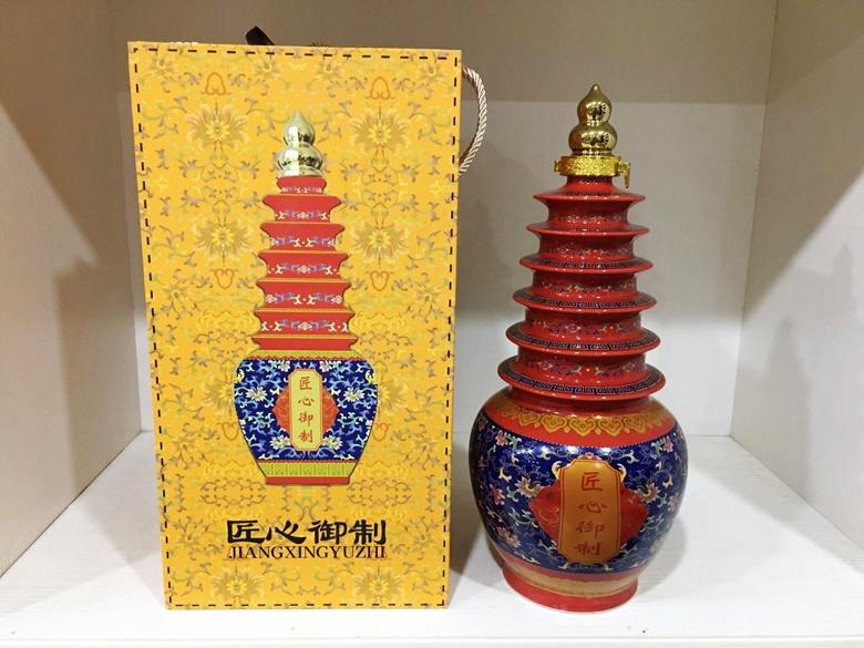 5斤装珐琅彩皇家珍藏陶瓷酒坛