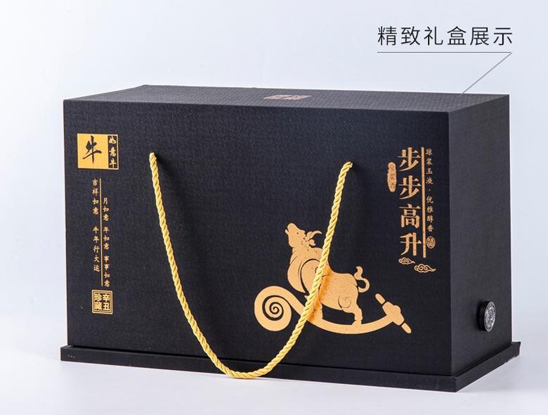 4斤装生肖牛陶瓷酒坛(步步高升)