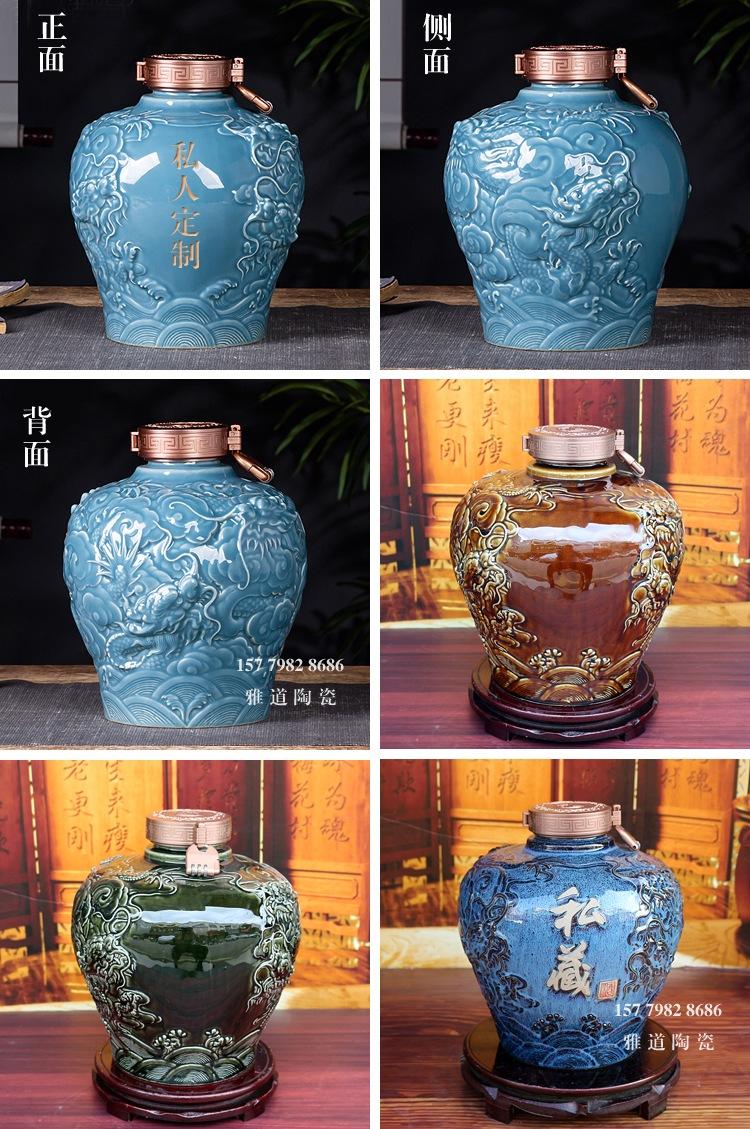 5斤、10斤高档机器雕刻酒坛(五龙图)