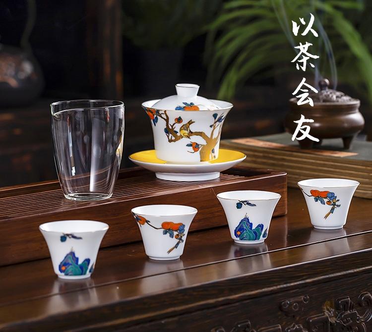 景德镇陶瓷茶具商务伴手礼品(柿柿如意)