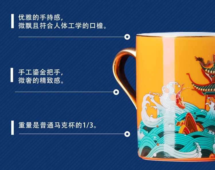 国潮文创办公礼品陶瓷马克杯