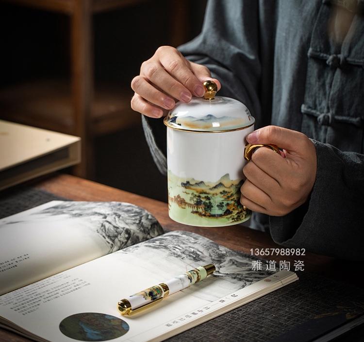 国潮高端办公会议礼品茶杯