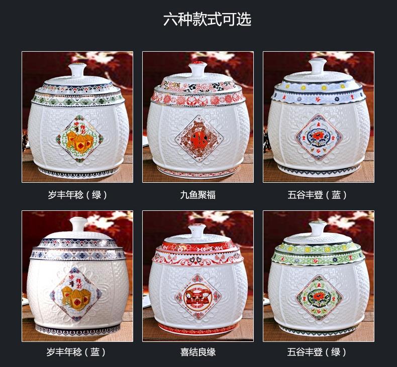 景德镇陶瓷米缸 带盖储物罐