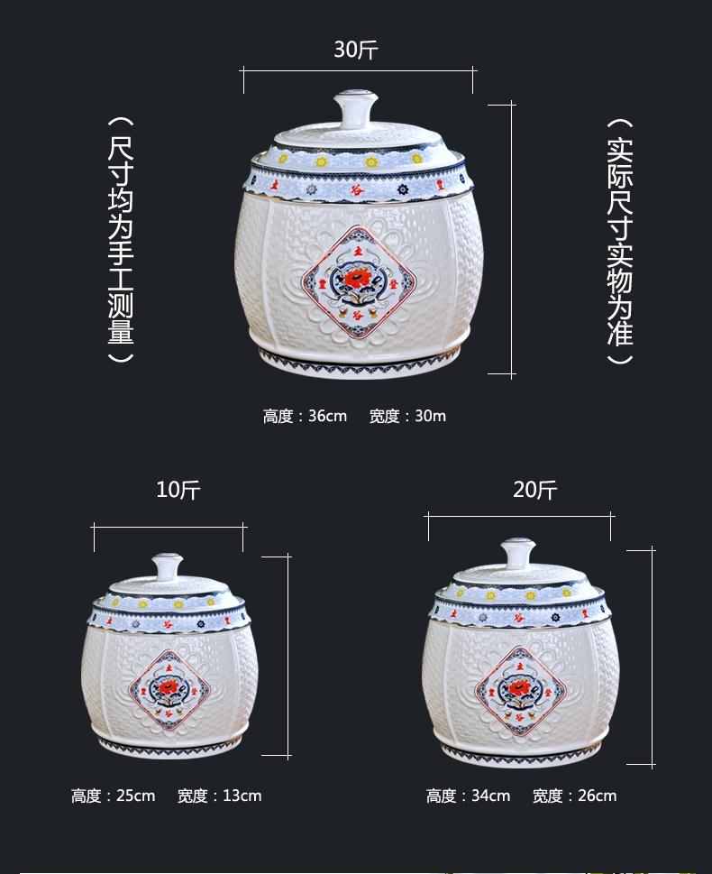 景德镇陶瓷米缸规格图