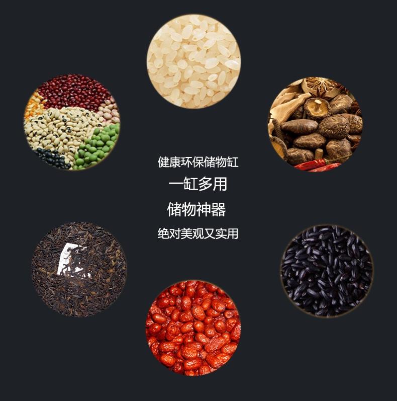 陶瓷米缸的好处