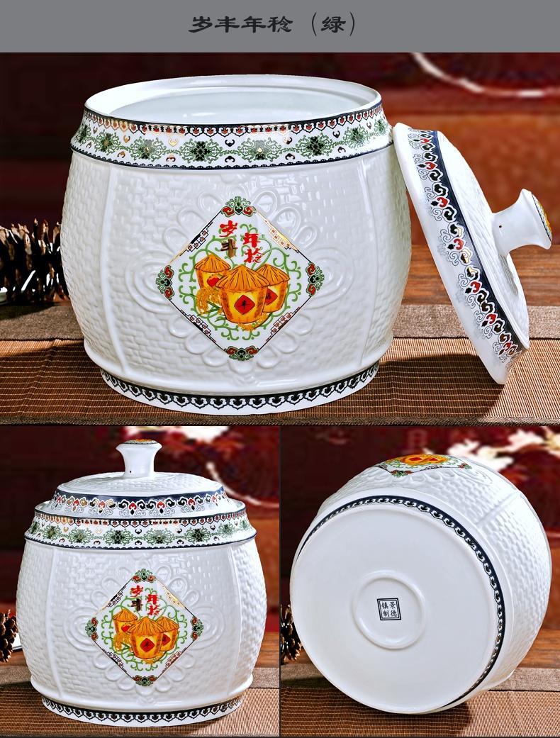 景德镇陶瓷米缸
