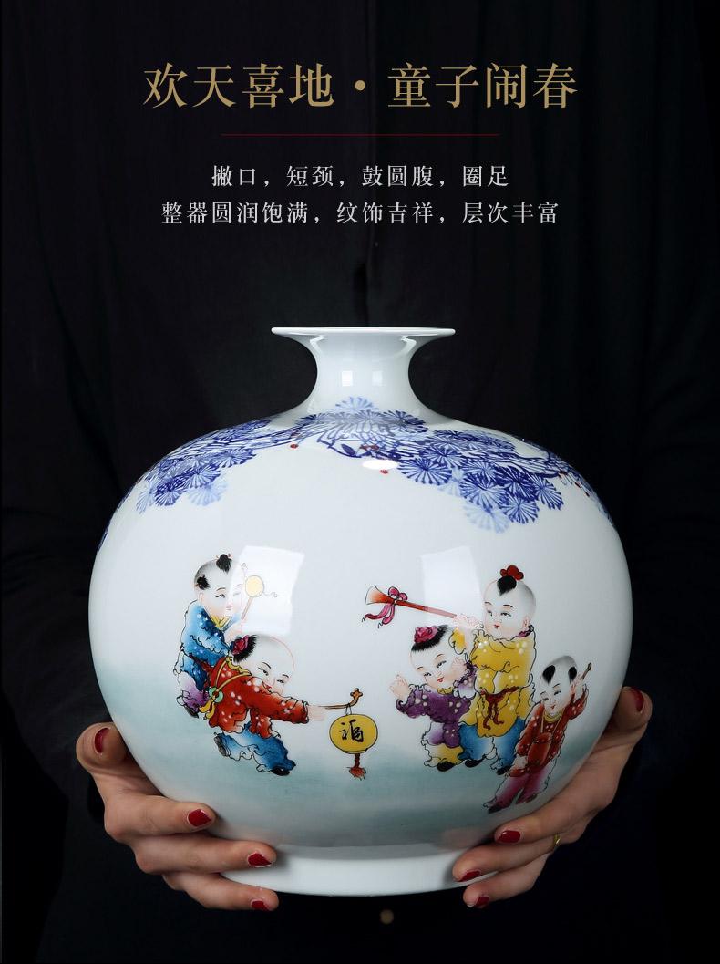 景德镇青花斗彩中式陶瓷花瓶家居摆件