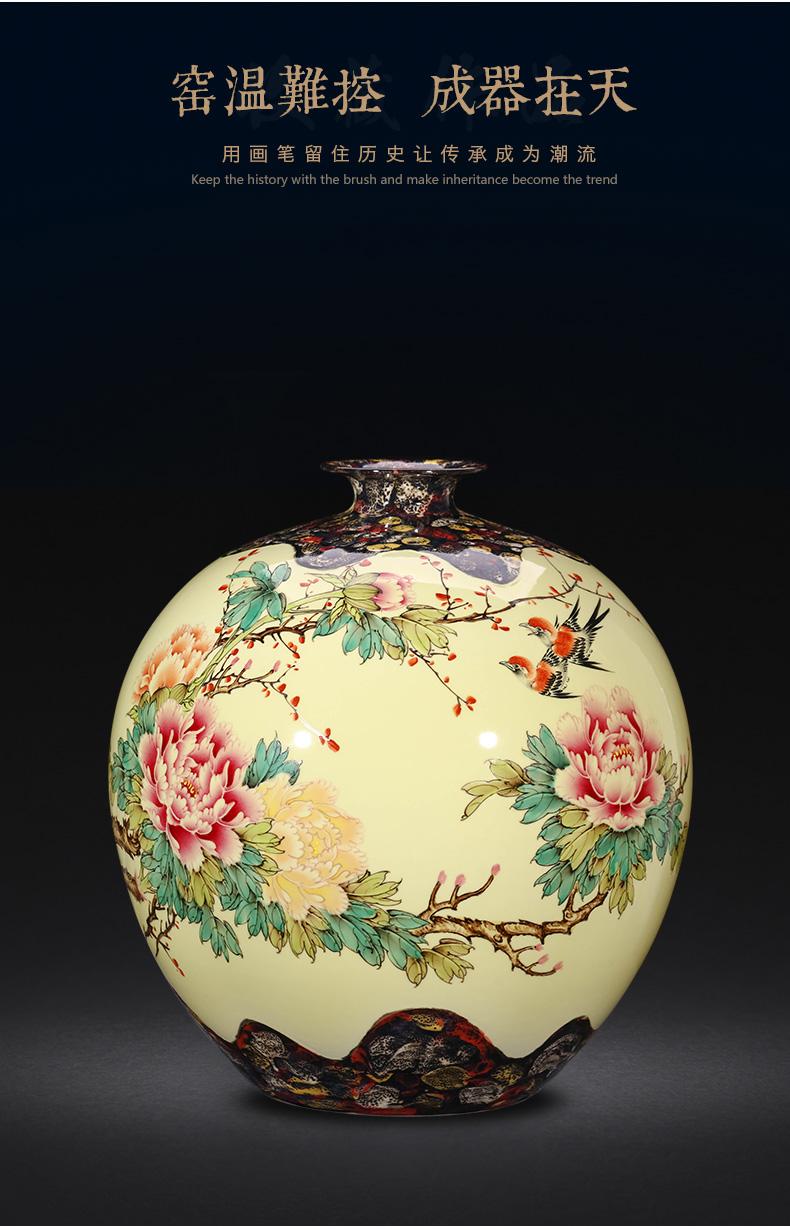 景德镇陶瓷名家手绘陶瓷花瓶摆件(花开富贵)