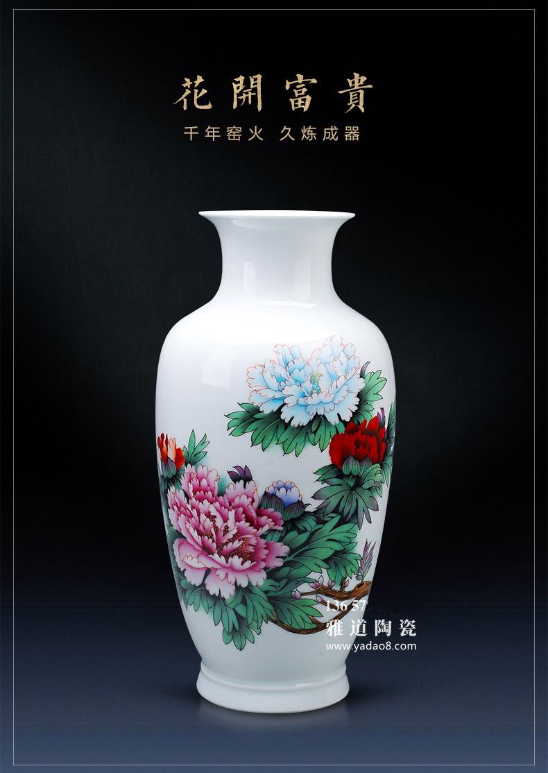 名家彭小清手绘艺术品花瓶