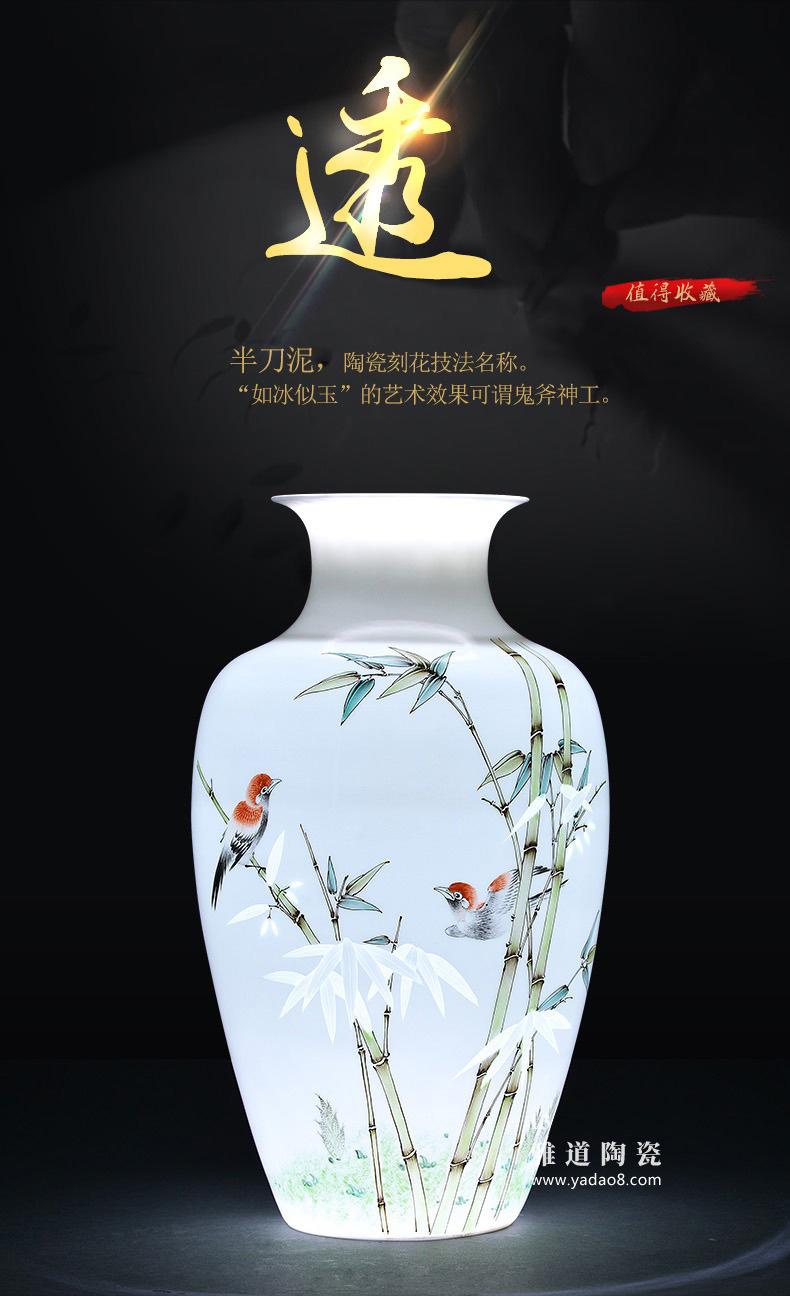 半刀泥景德镇陶瓷花瓶摆件竹报平安