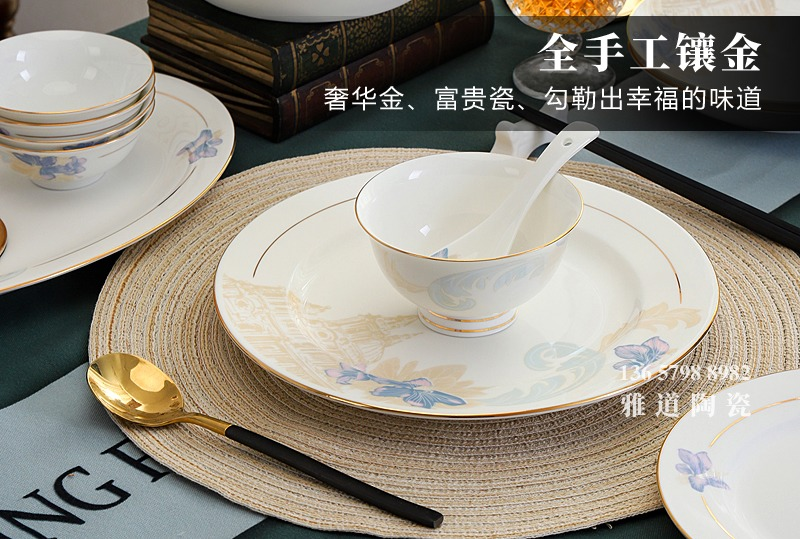 景德镇58头描金骨瓷餐具套装(皇宫贵族)