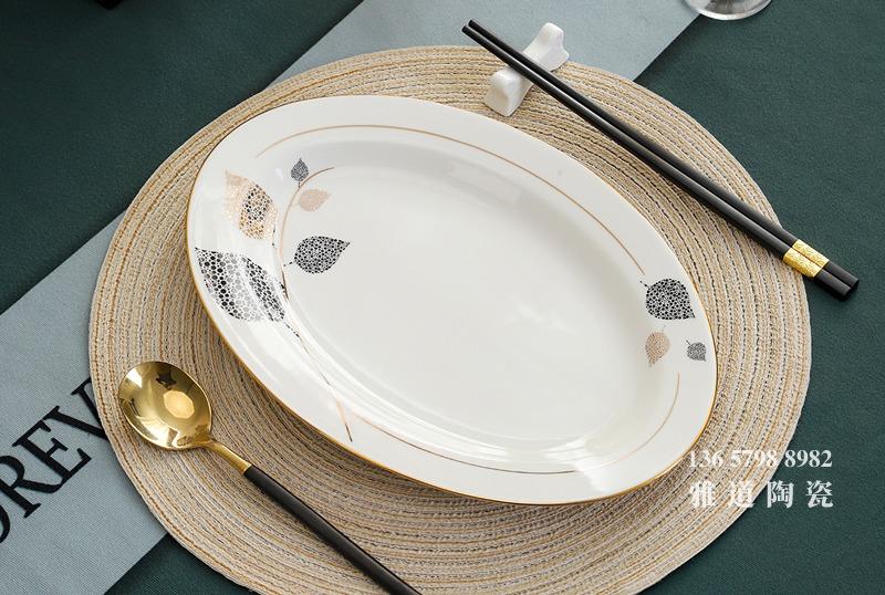 欧式轻奢58头骨瓷餐具套装(金叶国度)