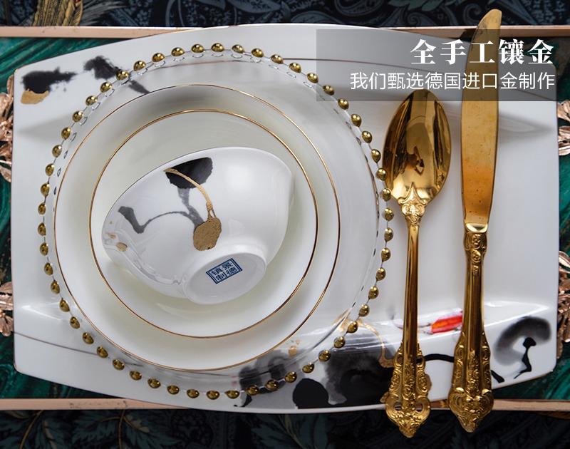 景德镇58头高档骨瓷餐具套装(鸿运当头)