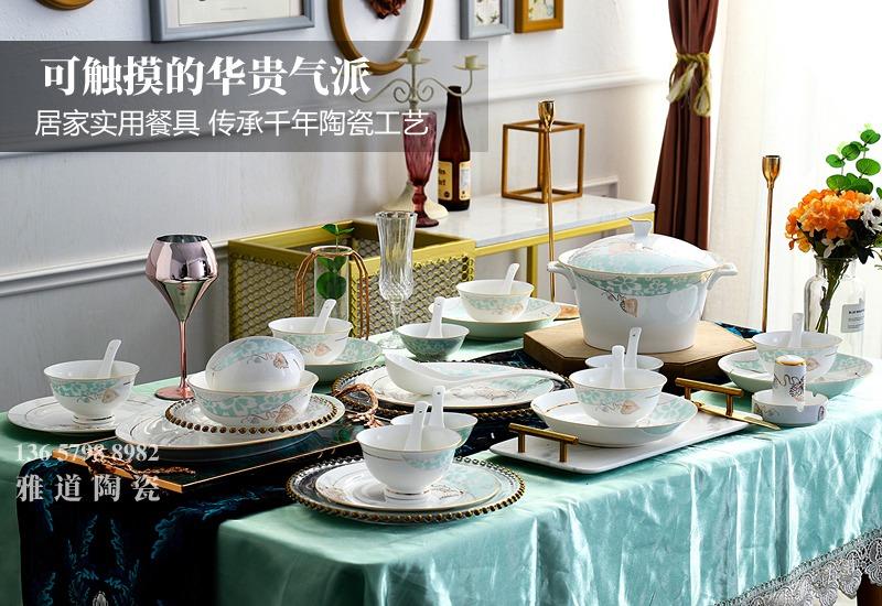 景德镇58头高档镶金骨质瓷餐具(金叶心语)