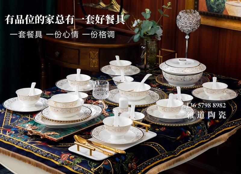 景德镇家用58头骨瓷餐具套装(珠联碧合)