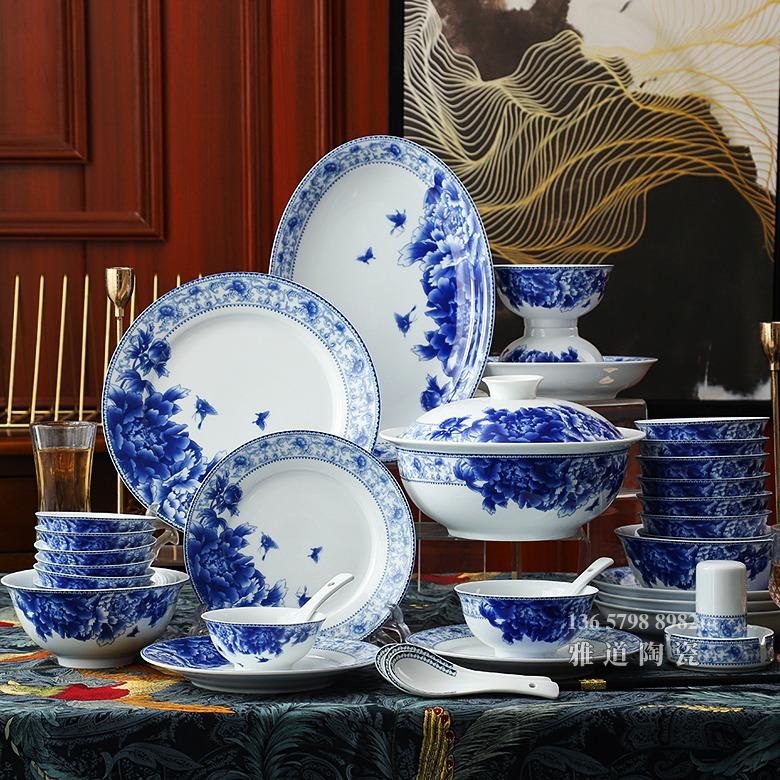 56头陶瓷餐具