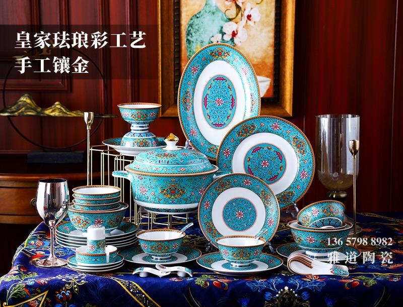 58头景德镇珐琅彩高档骨瓷餐具(福临门)
