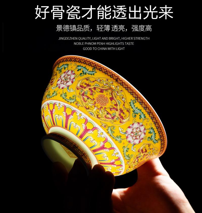 景德镇皇家珐琅彩高档精美骨瓷餐具套装