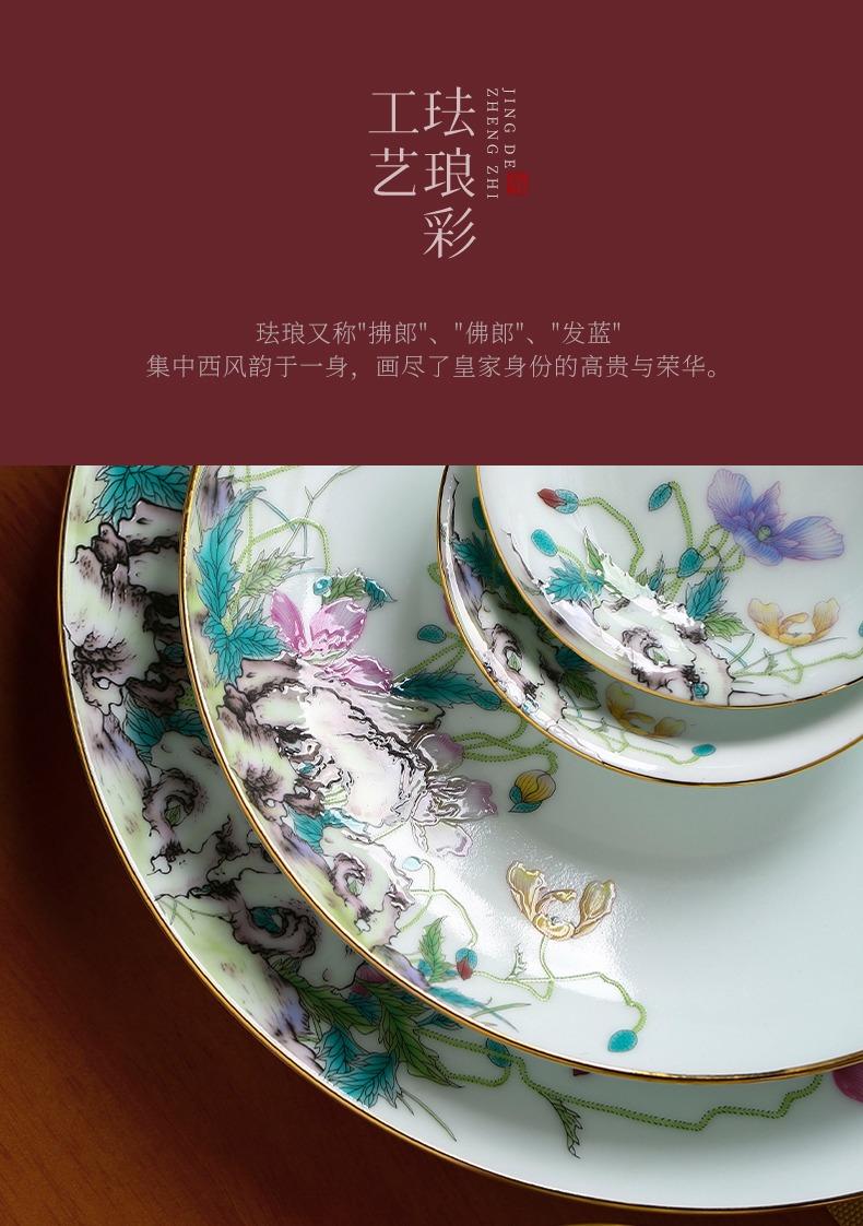 72头青瓷镶金珐琅彩高档餐具套装(虞美人)
