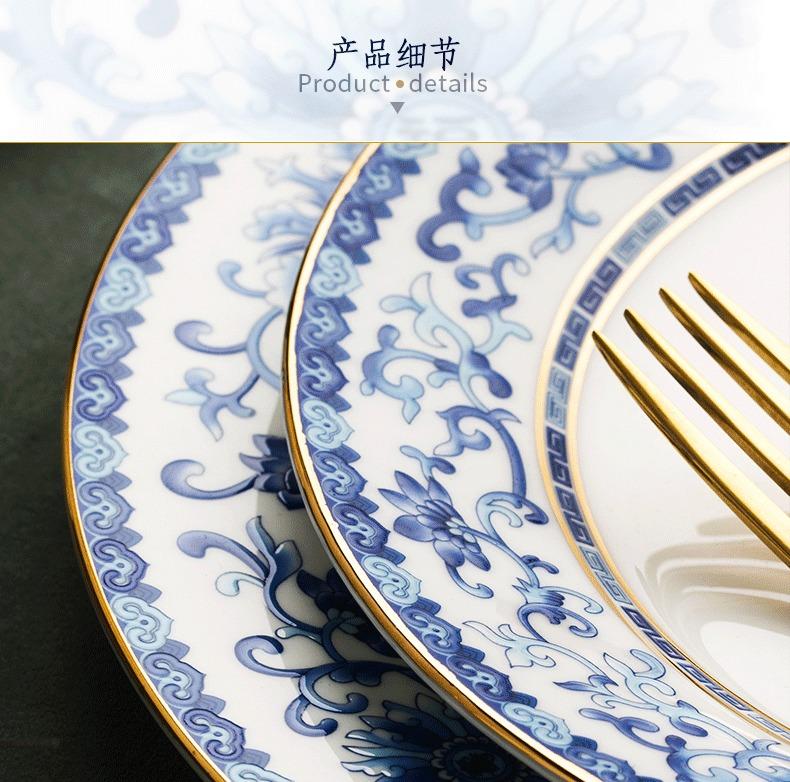 72头镶金釉上高档骨瓷餐具套装(盛世青花)