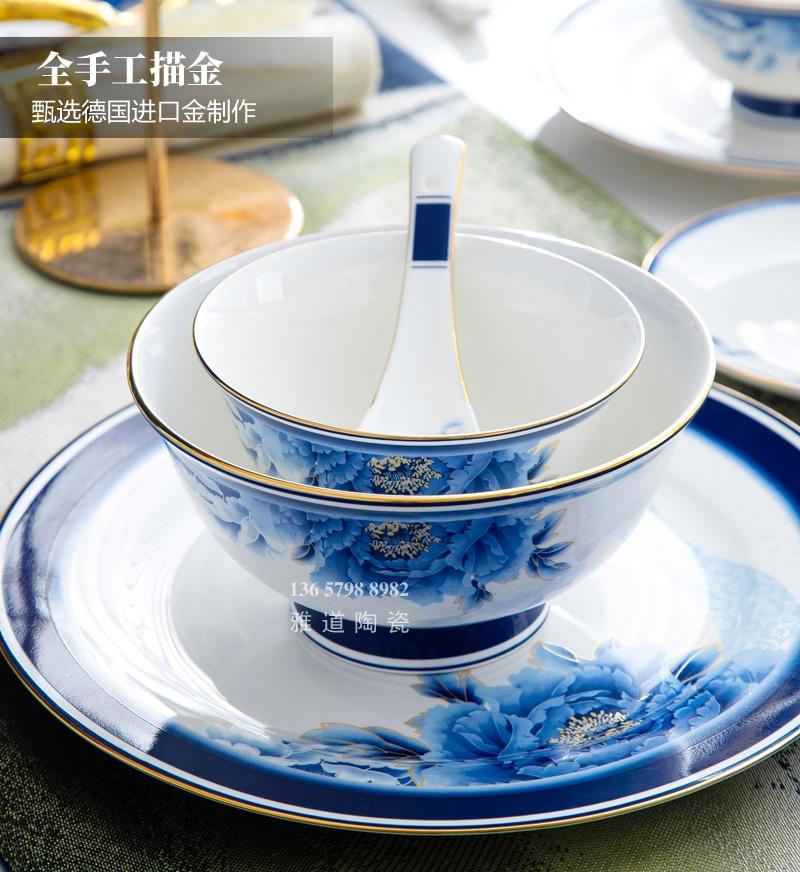 58头青花金边高档骨瓷套装(蓝韵牡丹)