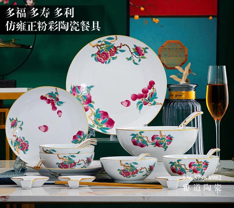 22头高档礼品陶瓷餐具(多福多寿多利)