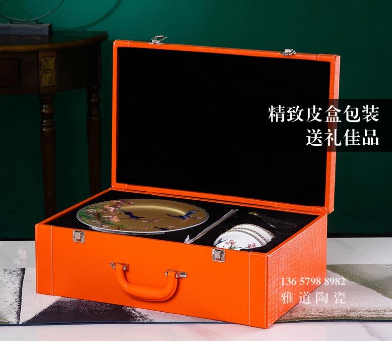 22头创意陶瓷餐具礼品(喜上眉梢)