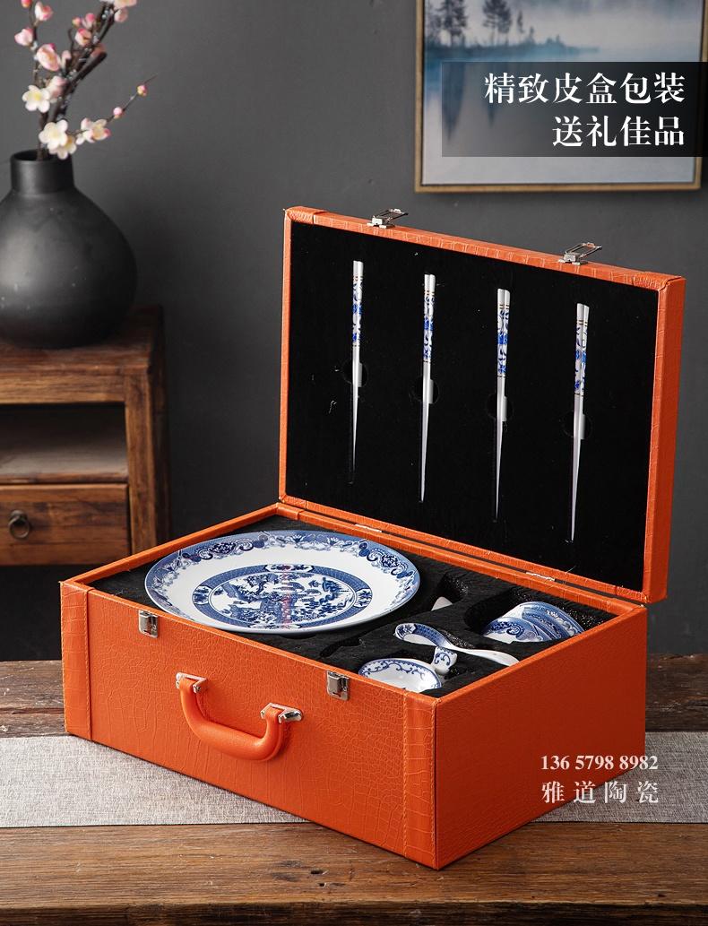 22头餐具瓷器套装礼盒(青花园林)