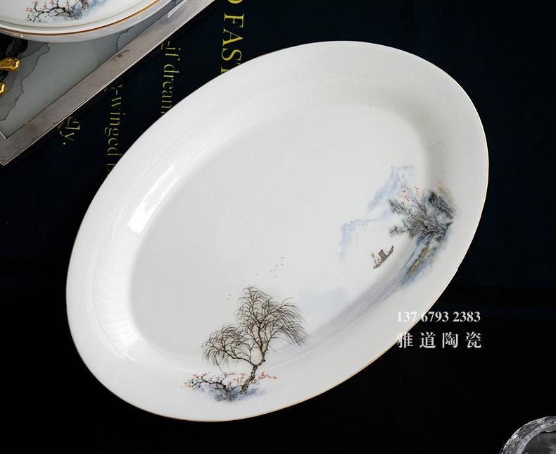 中式骨瓷餐具套装(58头江湾人家)