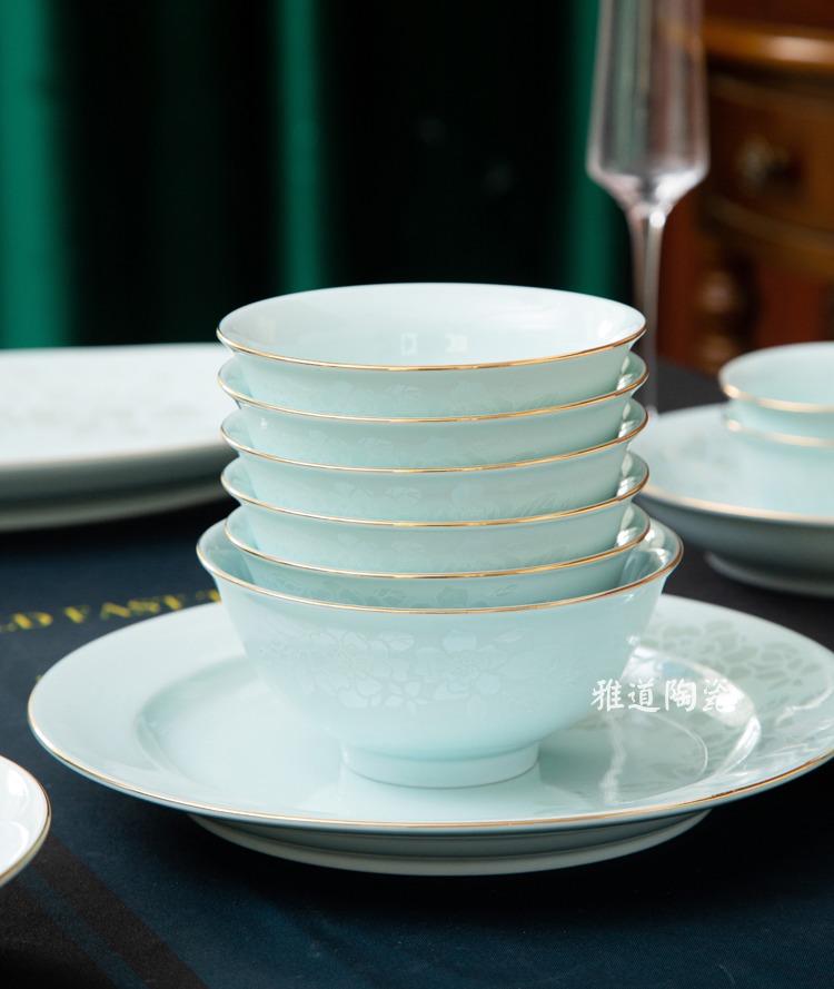 景德镇高端青瓷餐具套装(豆青色)