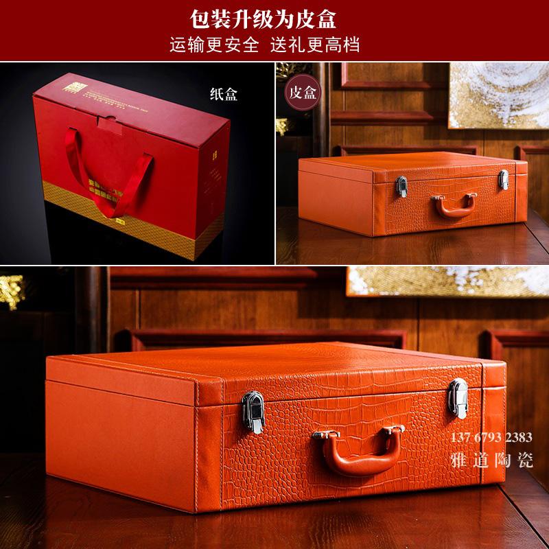 骨瓷餐具包装盒