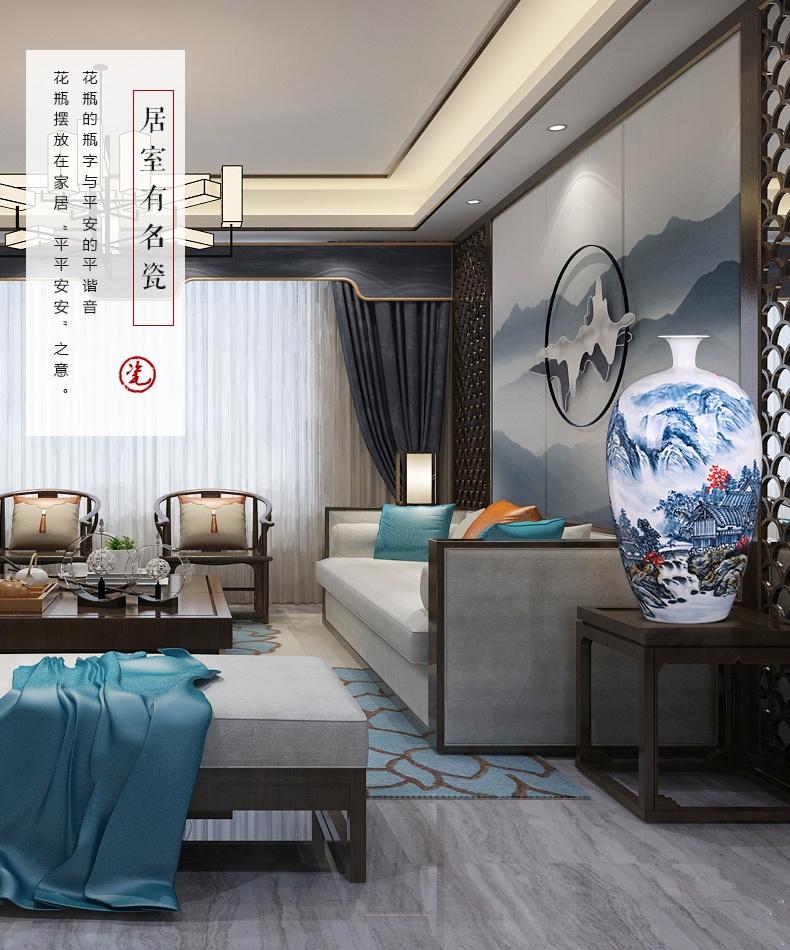 景德镇名家手绘客厅装饰花瓶江山多娇
