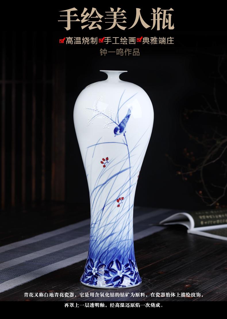钟一鸣手绘室内装饰花瓶摆件春风得意