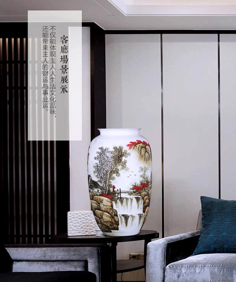 景德镇大号中式家居客厅装饰花瓶摆件