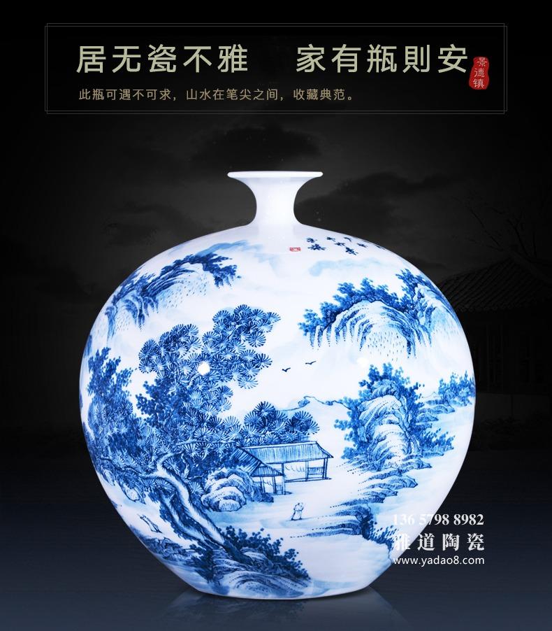 青花瓷家居饰品花瓶景德镇艺术陶瓷摆件