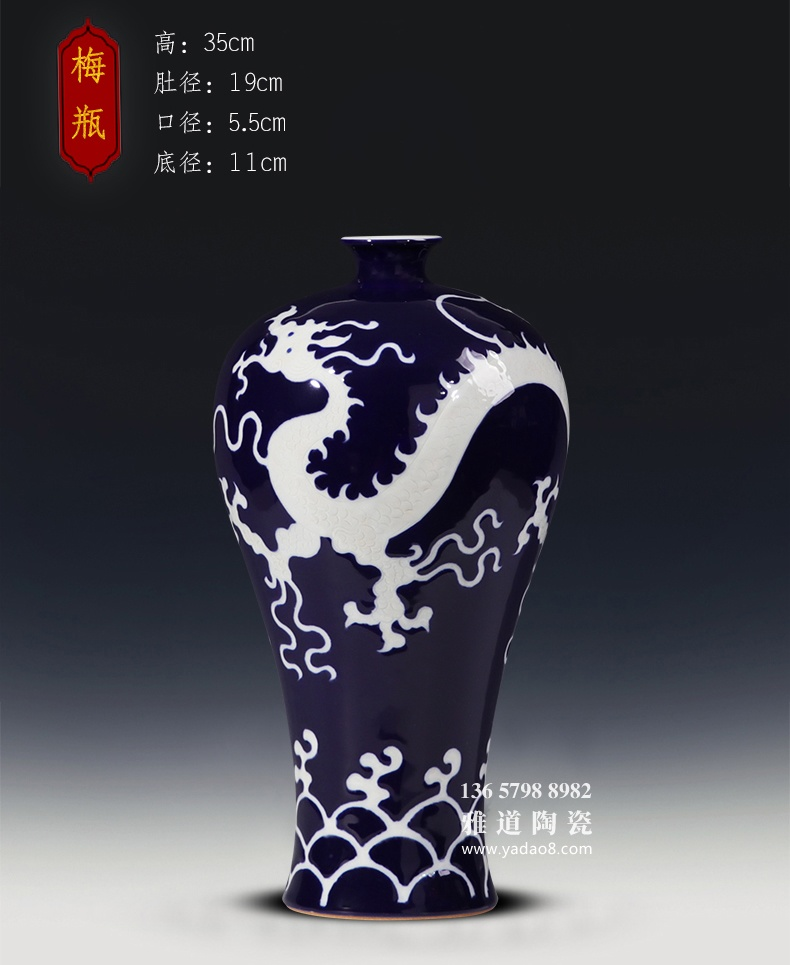 景德镇陶瓷祭蓝白龙纹仿古花瓶摆件