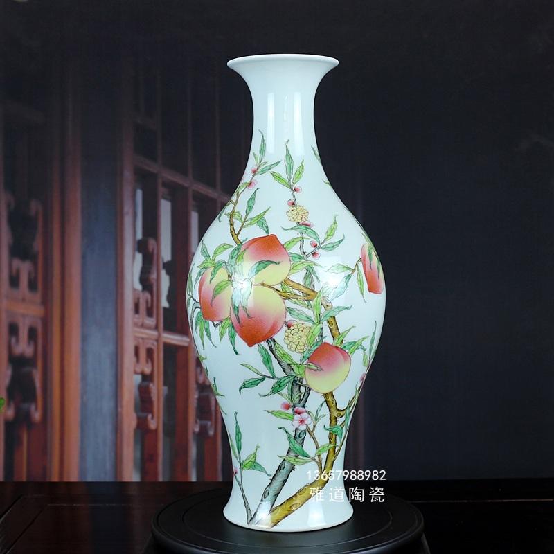 仿古陶瓷花瓶雍正粉彩蝠桃纹橄榄瓶