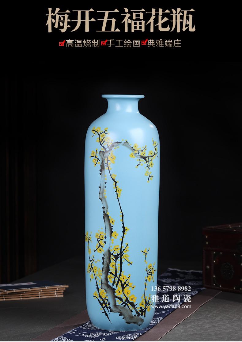 景德镇手绘客厅电视柜陶瓷花瓶摆件