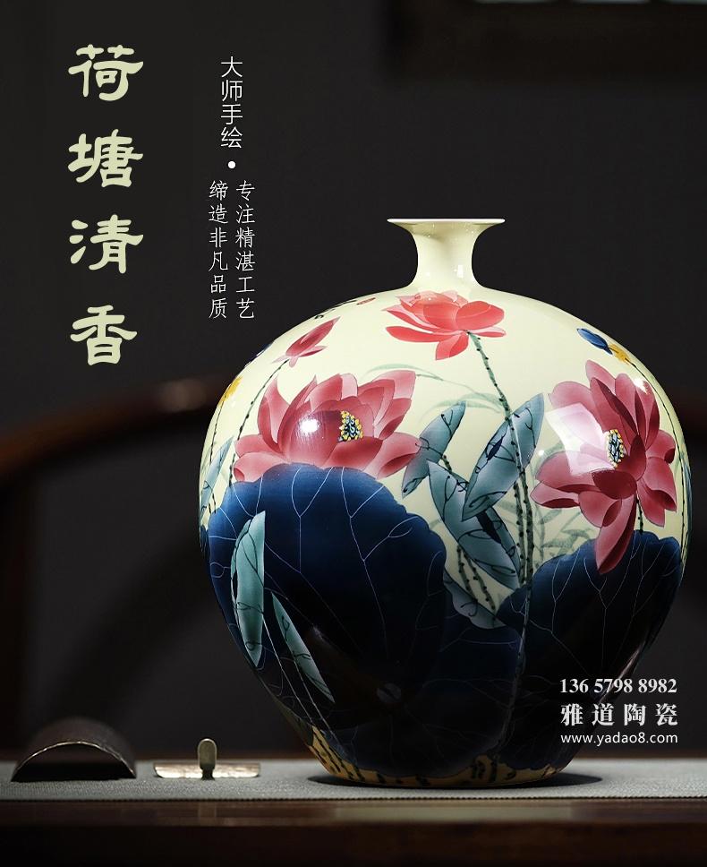 景德镇陶瓷名家手绘中式客厅花瓶摆件