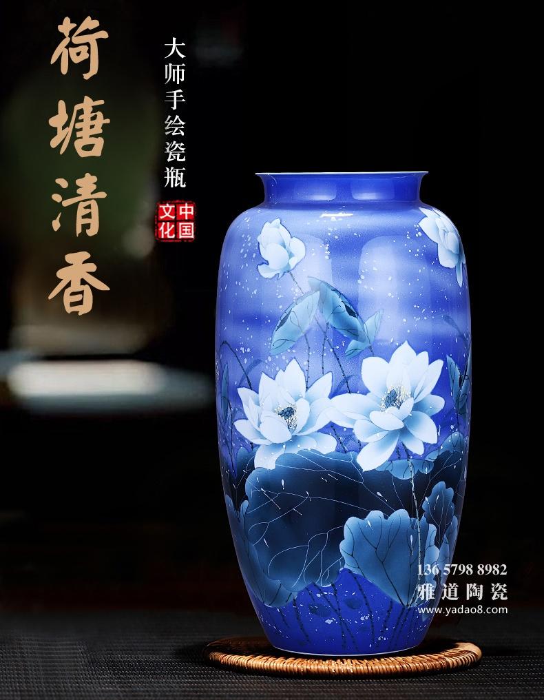 景德镇陶瓷手绘家居客厅大号花瓶摆件