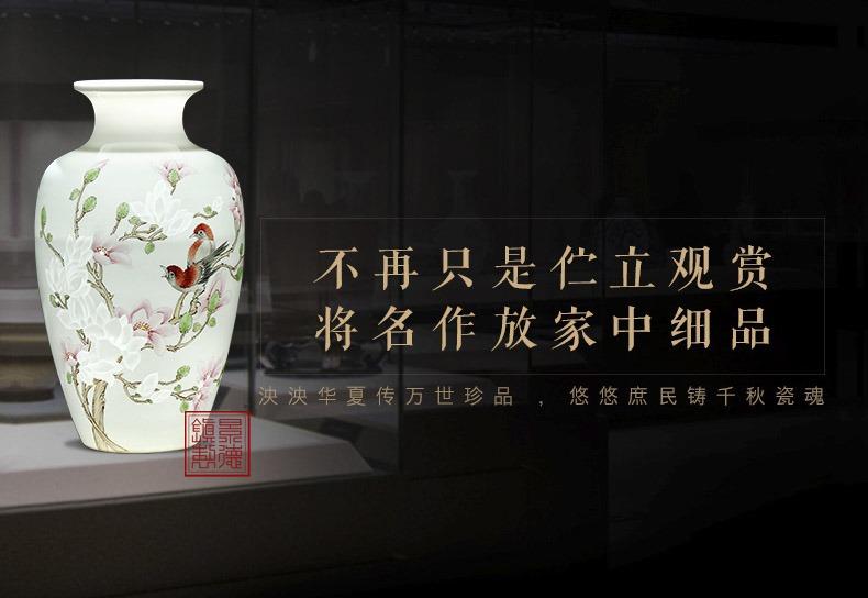 名家手绘薄胎雕刻艺术花瓶玉堂富贵